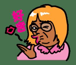 Go Go Akane sticker #5647620