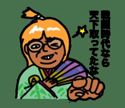 Go Go Akane sticker #5647625