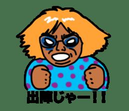 Go Go Akane sticker #5647626