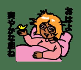 Go Go Akane sticker #5647627