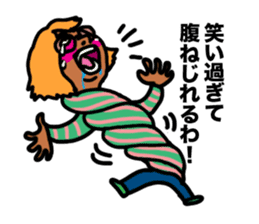 Go Go Akane sticker #5647628