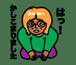 Go Go Akane sticker #5647631