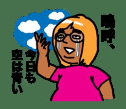 Go Go Akane sticker #5647632