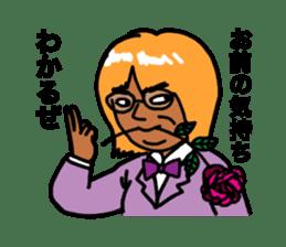Go Go Akane sticker #5647633