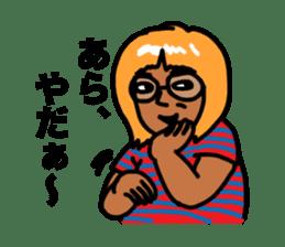 Go Go Akane sticker #5647635