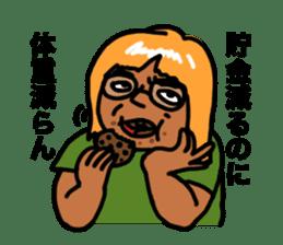 Go Go Akane sticker #5647637