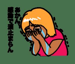 Go Go Akane sticker #5647638