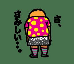 Go Go Akane sticker #5647639