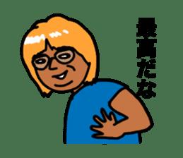 Go Go Akane sticker #5647640