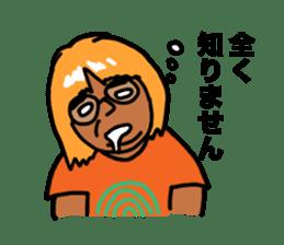 Go Go Akane sticker #5647642