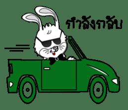 Bunny Bell sticker #5649926