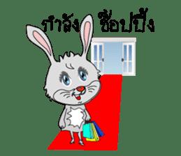 Bunny Bell sticker #5649928