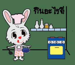Bunny Bell sticker #5649929