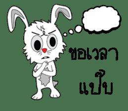 Bunny Bell sticker #5649930