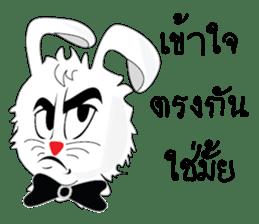 Bunny Bell sticker #5649932