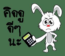 Bunny Bell sticker #5649933