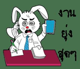 Bunny Bell sticker #5649935