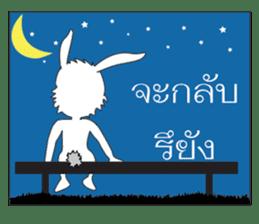 Bunny Bell sticker #5649936