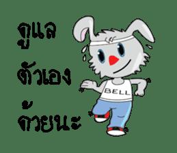 Bunny Bell sticker #5649939