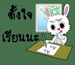 Bunny Bell sticker #5649941