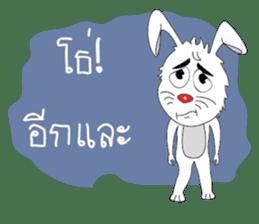 Bunny Bell sticker #5649946