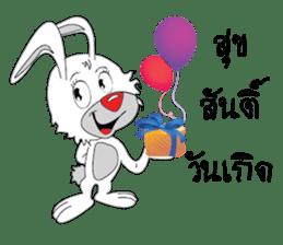 Bunny Bell sticker #5649955