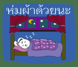 Bunny Bell sticker #5649956