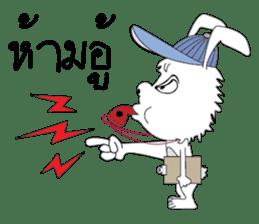 Bunny Bell sticker #5649957