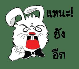 Bunny Bell sticker #5649960