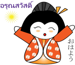 Geisha Family Japanese-Thai sticker #5654844