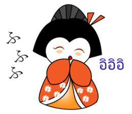 Geisha Family Japanese-Thai sticker #5654845