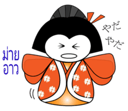 Geisha Family Japanese-Thai sticker #5654846