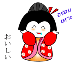 Geisha Family Japanese-Thai sticker #5654858