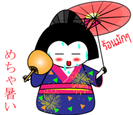 Geisha Family Japanese-Thai sticker #5654864