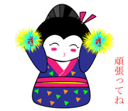 Geisha Family Japanese-Thai sticker #5654865