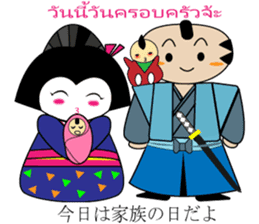 Geisha Family Japanese-Thai sticker #5654867