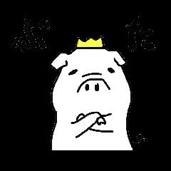 Prince BUTA