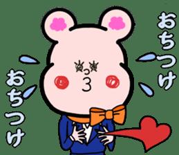 Junior flight attendant,Sorami vol. 1 sticker #5660725