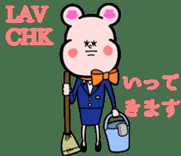 Junior flight attendant,Sorami vol. 1 sticker #5660733