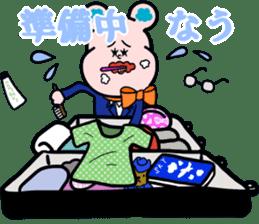 Junior flight attendant,Sorami vol. 1 sticker #5660755