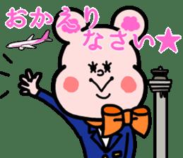 Junior flight attendant,Sorami vol. 1 sticker #5660758