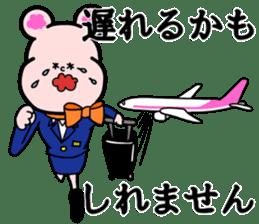 Junior flight attendant,Sorami vol. 1 sticker #5660760