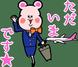 Junior flight attendant,Sorami vol. 1 sticker #5660761