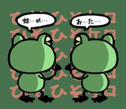 "Frog""Ribyi"" sticker #5662637"