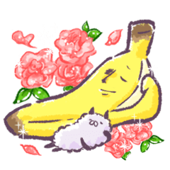 Elite Banana BANAO