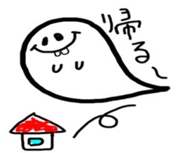 Ghost's daily life sticker #5664167