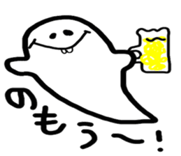 Ghost's daily life sticker #5664181