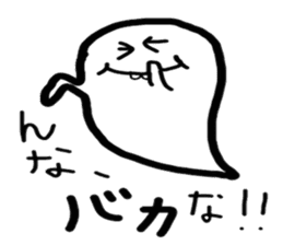 Ghost's daily life sticker #5664183
