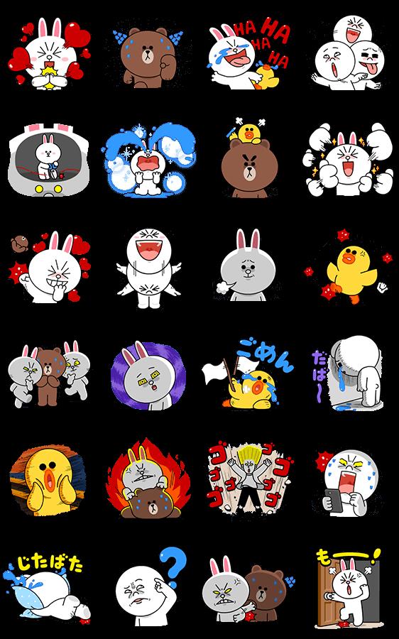 สติ๊กเกอร์ไลน์ LINE Characters: Maximum Reaction
