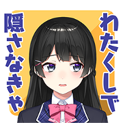 สติ๊กเกอร์ไลน์ nijisanji First Wave Voice Stickers